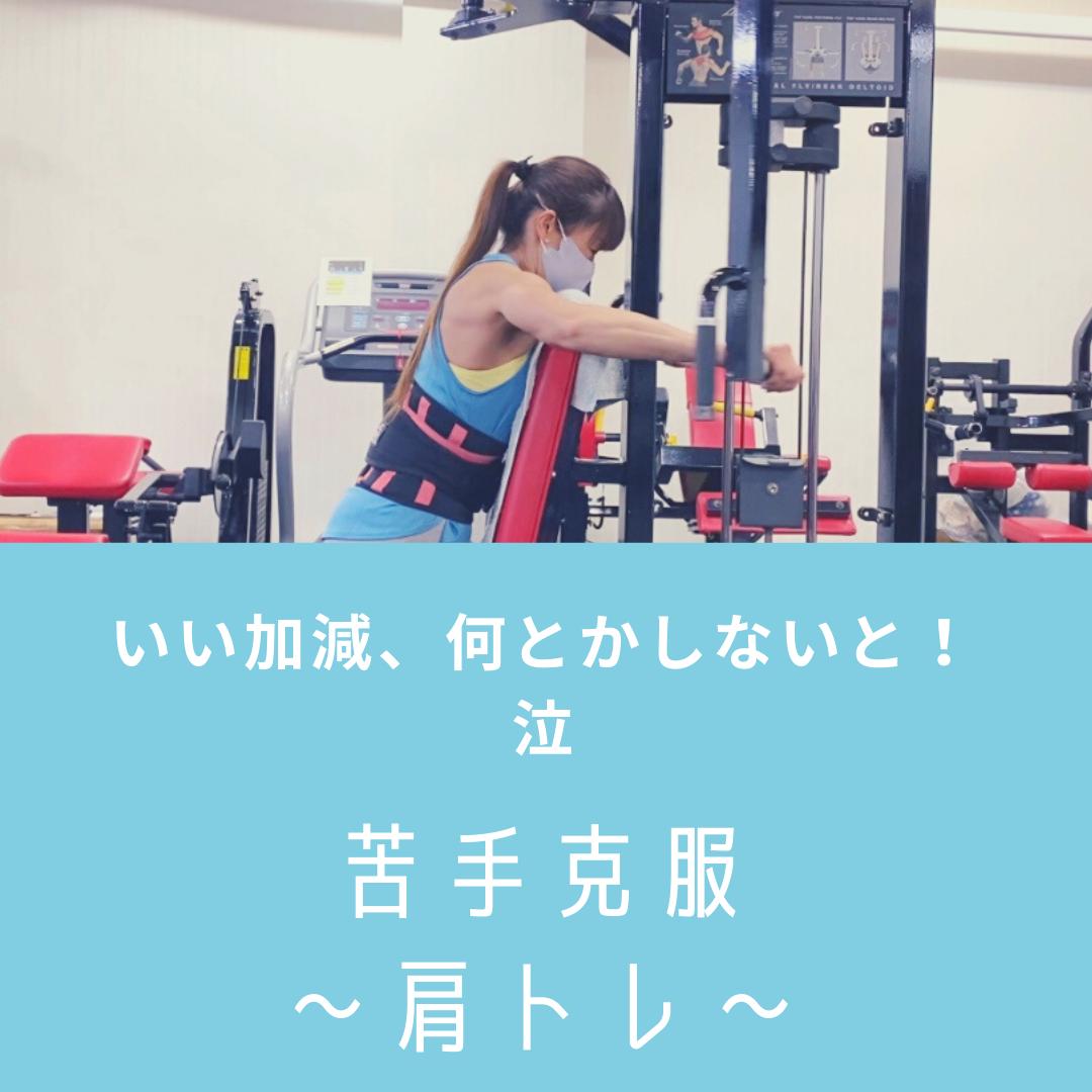 通常のトレーニングは重さが必要。